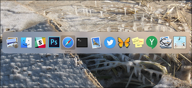 Hoe het gebruiken van Command Tab eruit ziet op een Mac